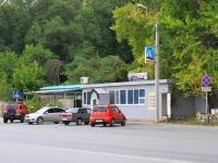 Волгоград, улица Набережная 62 Армии, дом 7А. кафе / бар