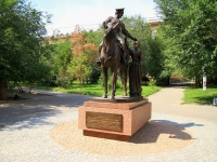 Волгоград, улица Набережная 62 Армии. памятник Казачеству