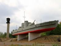 Волгоград, улица Набережная 62 Армии. памятник катер БК-13
