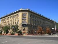 Volgograd, square Pavshikh Bortsov, house 1. university