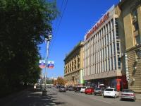 Volgograd, square Pavshikh Bortsov, house 2. supermarket