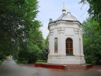 площадь Павших Борцов, дом 9. часовня Александра Невского