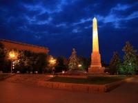 Volgograd, square Pavshikh Bortsov. memorial complex