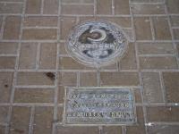 Волгоград, памятный знак