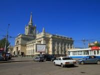 """Волгоград, площадь Привокзальная, дом 1. вокзал """"Волгоград-1"""""""