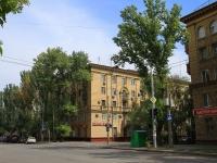 Волгоград, улица Ленина, дом 2. многоквартирный дом
