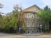Волгоград, улица Ленина, дом 9. офисное здание