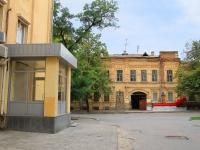 Волгоград, улица Ленина, дом 13. многоквартирный дом