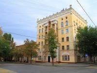 Волгоград, улица Ленина, дом 17. многоквартирный дом