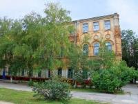 Волгоград, улица Ленина, дом 21. школа №83