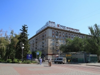 Волгоград, улица Аллея Героев, дом 4. многоквартирный дом