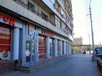 Волгоград, улица Гоголя, дом 4. многоквартирный дом