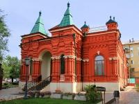 Волгоград, улица Гоголя, дом 10. музей Мемориально-исторический музей