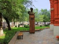 Волгоград, улица Гоголя. памятник К.И. Недорубову