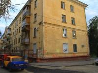 Волгоград, улица Мира, дом 1. многоквартирный дом