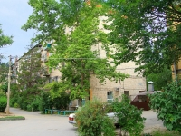 Volgograd, st Mira, house 2. Apartment house