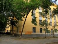Volgograd, st Mira, house 5А. institute