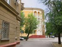 Волгоград, улица Мира, дом 10. многоквартирный дом