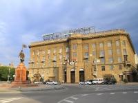 """соседний дом: ул. Мира, дом 12. гостиница (отель) """"Волгоград"""""""