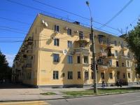 Волгоград, Мира ул, дом 24