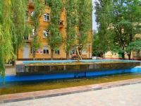 "Волгоград, улица Мира. фонтан ""Влюблённых"""