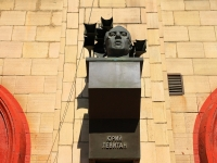 Волгоград, улица Мира. памятник Ю. Левитану