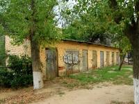 Волгоград, улица Мира. хозяйственный корпус