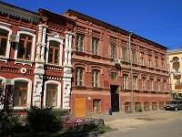 Волгоград, улица Волгодонская, дом 13. школа №5