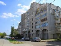 Волгоград, улица Пражская, дом 1. многоквартирный дом