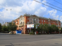 Волгоград, улица Пражская, дом 10. многоквартирный дом