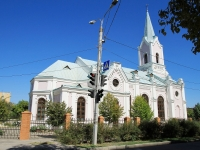 Volgograd, 教区 Святого Николая Римско-католической Церкви, Prazhskaya st, 房屋 14