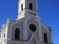 Волгоград, приход Святого Николая Римско-католической Церкви, улица Пражская, дом 14