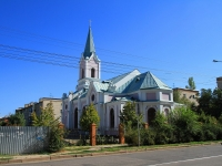 Волгоград, улица Пражская, дом 14. приход Святого Николая Римско-католической Церкви