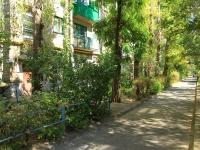 Волгоград, улица Пражская, дом 15. многоквартирный дом