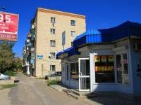 Волгоград, улица Пражская, дом 17. многоквартирный дом
