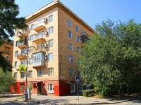Волгоград, улица Гагарина, дом 1. многоквартирный дом