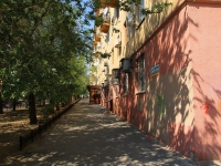 Волгоград, улица Гагарина, дом 2. многоквартирный дом