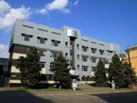 隔壁房屋: st. Gagarin, 房屋 8. 科学院 ВОЛГОГРАДСКАЯ АКАДЕМИЯ НАРОДНОГО ХОЗЯЙСТВА И ГОСУДАРСТВЕННОЙ СЛУЖБЫ