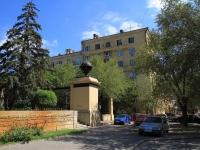 Волгоград, улица Гагарина, дом 12. многоквартирный дом