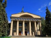 Волгоград, улица Гагарина, дом 14. планетарий