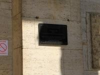 Волгоград, улица Гагарина, дом 14