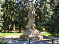 Волгоград, улица Гагарина. памятник Посетителям планетария