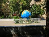 """Волгоград, улица Гагарина. малая архитектурная форма """"Земной шар"""""""