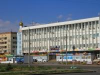 """Волгоград, улица 7 Гвардейской, дом 4А. офисное здание """"ГАММА-ЦЕНТР"""""""