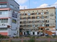 Волгоград, улица 7 Гвардейской, дом 6. офисное здание