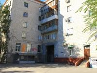 Волгоград, улица 7 Гвардейской, дом 8. многоквартирный дом