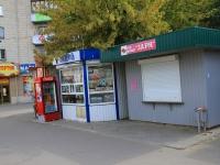 Волгоград, улица 7 Гвардейской, дом 11/3. магазин