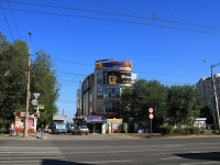 """Волгоград, улица 7 Гвардейской, дом 11Б. торгово-развлекательный центр """"АРГО"""""""