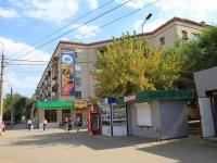 Волгоград, улица 7 Гвардейской, дом 11. многоквартирный дом