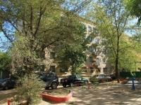 Волгоград, улица 7 Гвардейской, дом 15. многоквартирный дом
